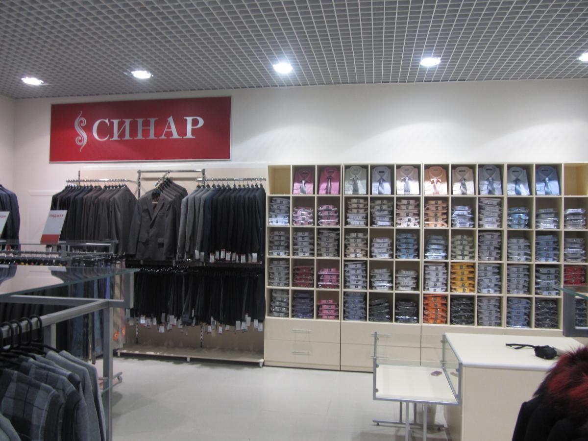 Дорогой магазин одежды 3