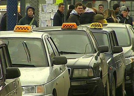 Новые правила работы такси