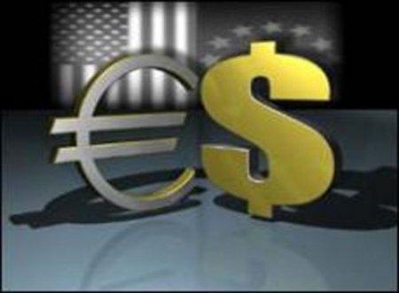 Курс доллара на 10 января составил 31,9581 руб.