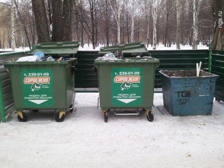 В Новосибирске появились европейские мусорные баки