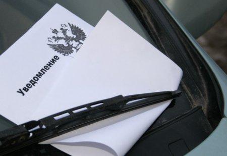На какой адрес ФНС должна направлять физическим лицам налоговые уведомления?