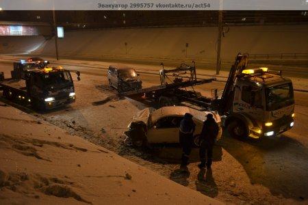 Ночное ДТП на Каменской магистрале 1 человек погиб двое пострадали