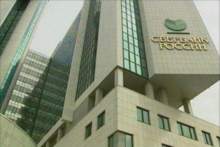 Сбербанк открыл шесть офисов в Новосибирской области