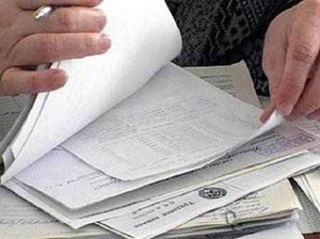 Субсидии на открытие бизнеса получили 450 безработных