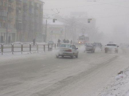 Прогноз погоды на 24 января: штормовое предупреждение