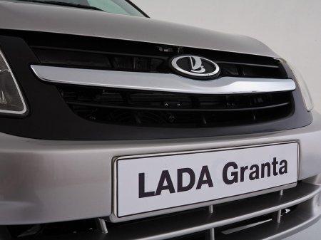 «АвтоВАЗ» отзывает на ремонт новую Lada Granta