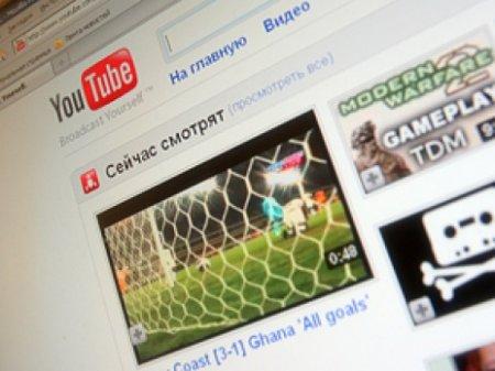 YouTube достиг показателя в 4 млрд. ежедневных просмотров