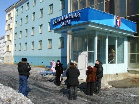 Названы сроки ремонта роддомов в 2012 году
