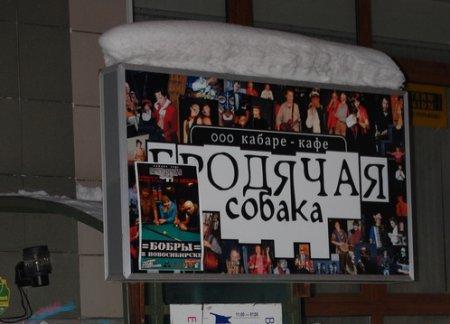Членам партии «Единая Россия» дали по репе