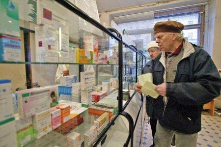 Губернатор одобрил срочную закупку лекарства от рассеянного склероза