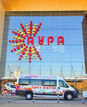 ТРЦ «Аура» запустил бесплатные маршрутки до Академгородка