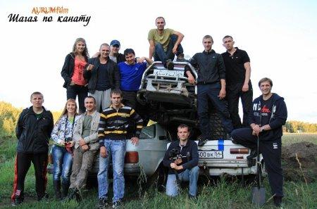 Творческое объединение «AURUMfilm» Олега Захарова представляет новый новосибирский фильм «Шагая по канату».