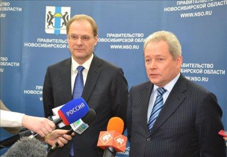 «Новосибирская область – один из наиболее динамично развивающихся регионов России»