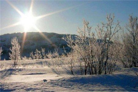 Прогноз погоды на 6 февраля: Сильные морозы постепенно отступают.