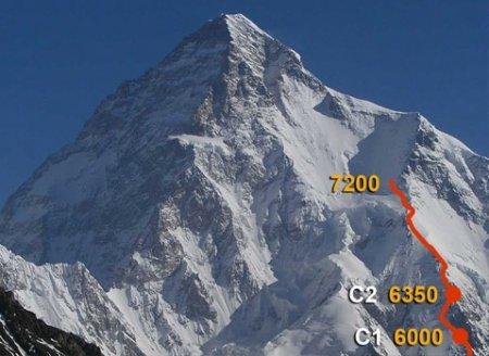 Новосибирский альпинист погиб при покорении восьмитысячника