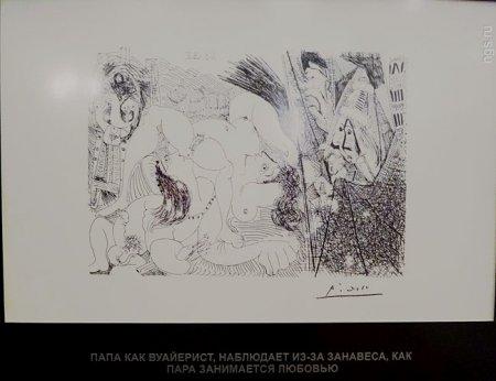 В Новосибирске открылась выставка эротических гравюр Пикассо