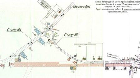 Монтаж путепровода меняет движение транспорта на Советском шоссе