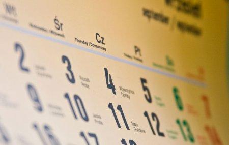 Воскресенье, 11 марта, объявлено рабочим днем