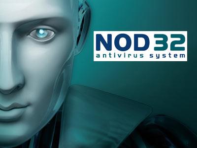 Одна из крупнейших антивирусных компаний мира открыла представительство в Новосибирске