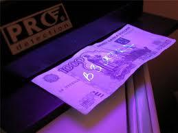 Кредитный эксперт из Новосибирска оказался мошенником