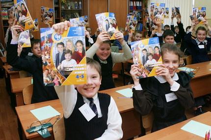 Две трети новосибирских школьников изучают светскую этику, пятая часть - православие