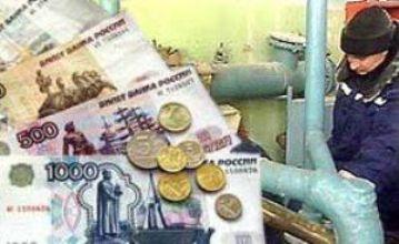 Депутаты признали бесполезным региональный фонд модернизации ЖКХ