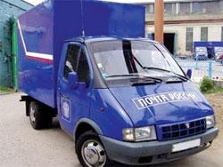 Полиция вернула Искитимскому почтамту украденные миллионы