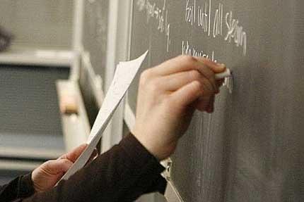 Новосибирские учителя покажут мастер-класс