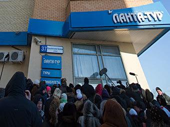 Страховые выплаты из-за банкротства турфирмы «Ланта-тур» получат около 40 новосибирцев