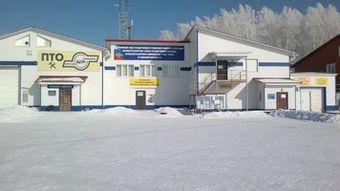 Регистрационное подразделение ГИБДД в Криводановке с сегодняшнего дня возобновило работу