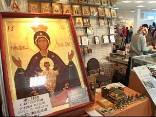 В Новосибирске открылась «Православная Русь»