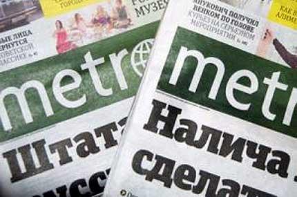 Metro International VS «Метро. Новосибирск»: новые подробности