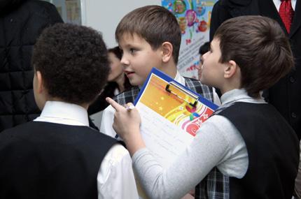 Конференция юных исследователей пройдет в Новосибирске 20 марта