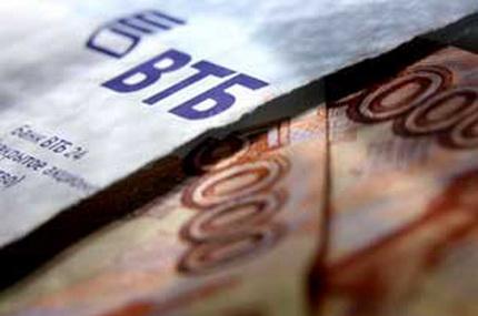 328 новосибирцев избавились от акций ВТБ