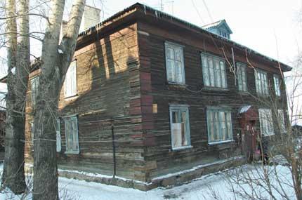 Расселение ветхих и аварийных домов в Новосибирске
