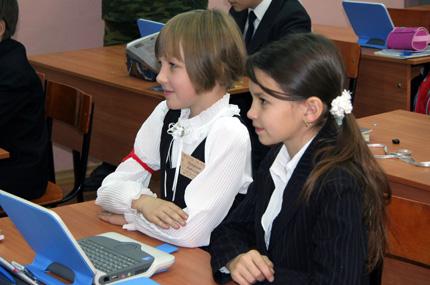 В Новосибирске обсудят использование информационных технологий в образовании
