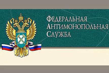 Новосибирская Ассоциация Риэлтеров признана нарушившей антимонопольное законодательство