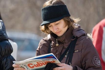 Газета «Молодость Сибири» закрыта