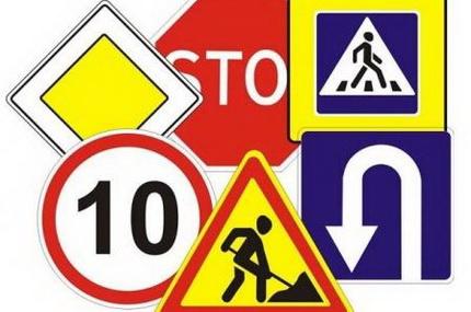 Водителям предложили выбрать новый дорожный знак