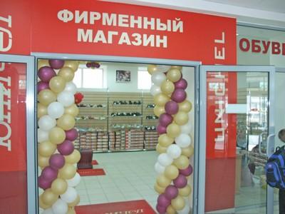 В Новосибирск пришла крупная обувная сеть из Челябинска