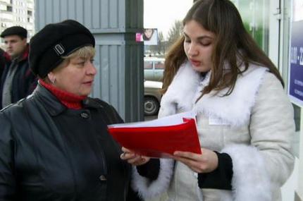 «МТТ» в Новосибирске незаконно переманивал клиентов «Ростелекома»