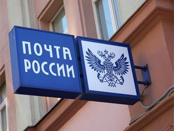 Корпоративных клиентов новосибирская почта будет обслуживать круглосуточно