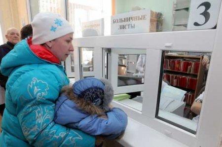 Открылось отделение общеврачебной практики в Ленинском районе