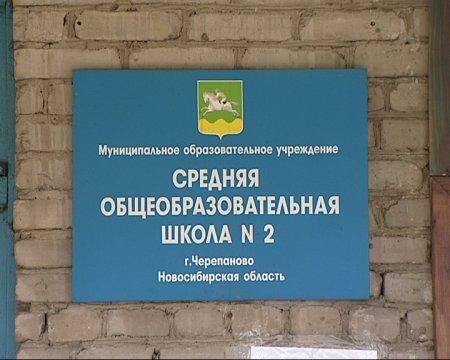 Детский сад ценой школы