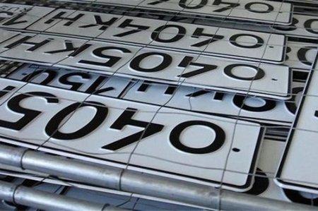 ГИБДД обнародовало график работы регистрационно-экзаменационных подразделений в праздники