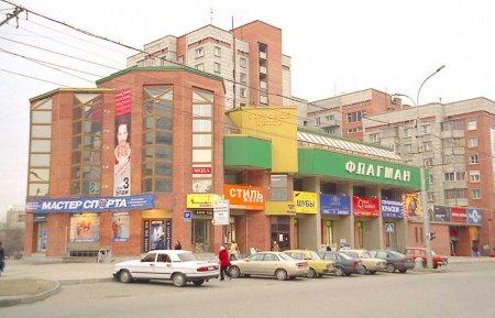 Подешевела аренда жилья в центре города