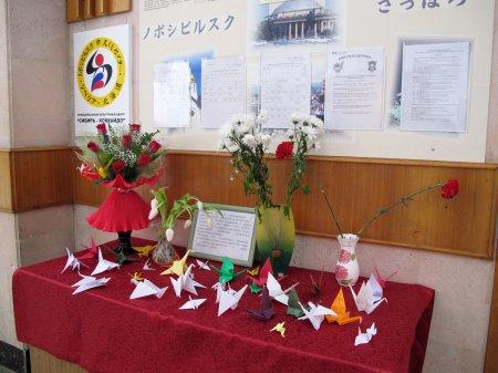 Ровно год назад новосибирцы вместе со всем миром сопереживали Японии