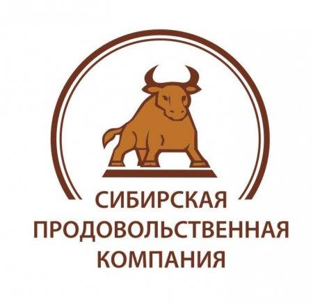 В Новосибирске строится новый завод сырокопченых колбас