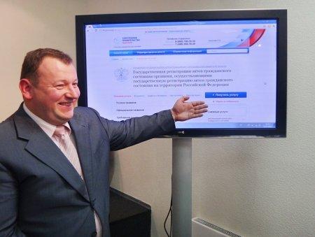 Правительство НСО выводит в интернет 90 госуслуг