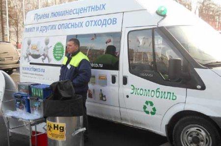 Новосибирску компенсируют 50% стоимости пяти «экомобилей»